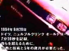 GT-R CM3